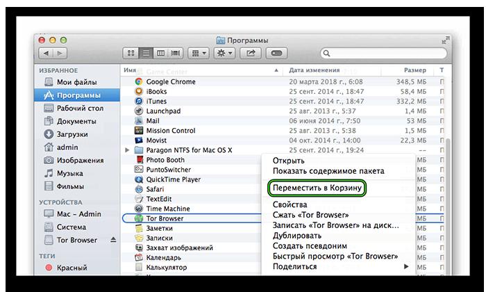 App browser tor hydraruzxpnew4af тор браузер для виндовс 10 мобайл gydra