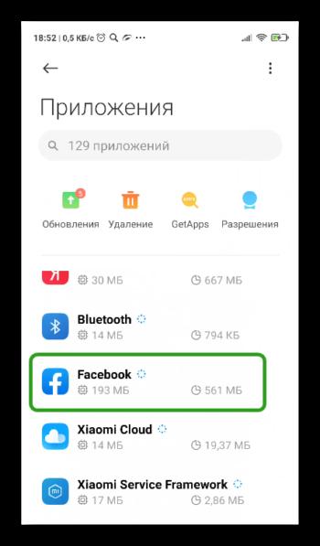 Удалить приложение Фейсбук в телефоне Android