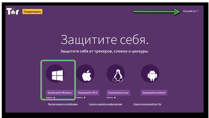 Тор браузер для нокиа х2 скачать браузер тор бесплатно для windows xp на русском языке hydraruzxpnew4af