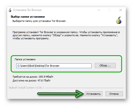 Tor browser на windows 7 hyrda браузер тор сети тор попасть на гидру