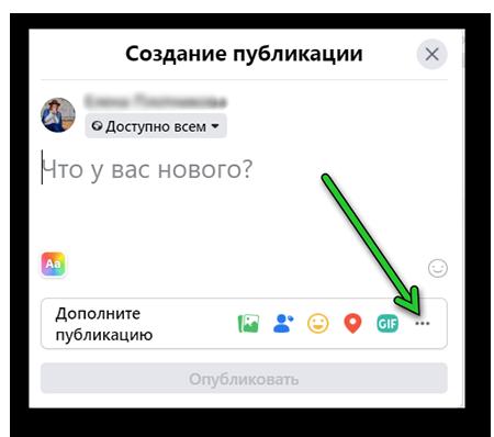 Загрузить видео в фейсбук
