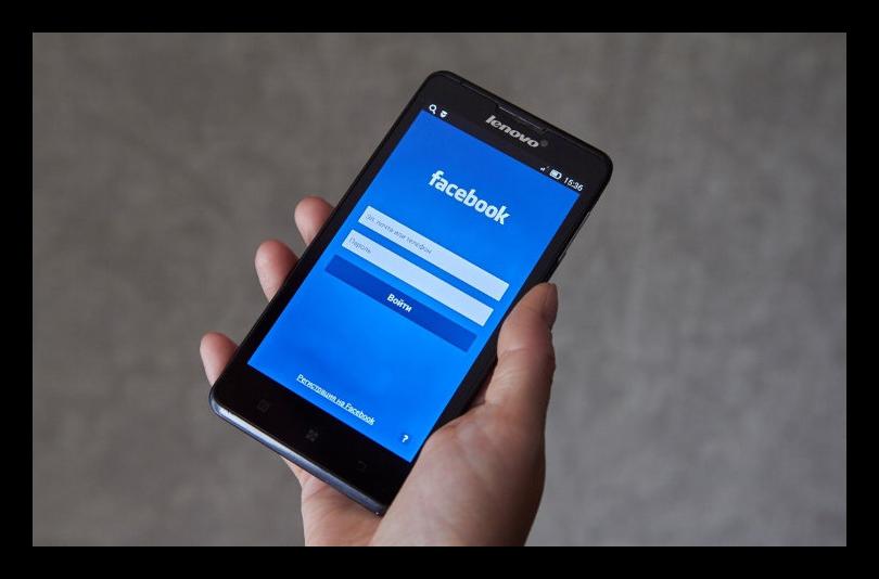 Как сменить номер телефона в Фейсбуке
