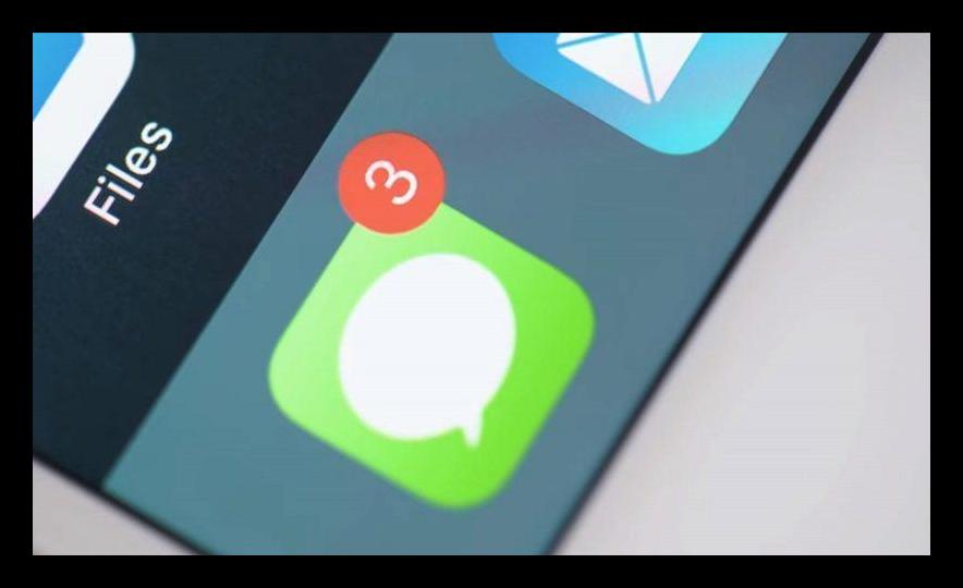Как вместо iMessage отправить обычное сообщение
