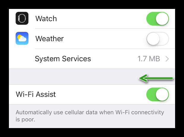 Отключение WiFi Assist