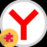 Перенос кэша Яндекс.Браузера на другой диск