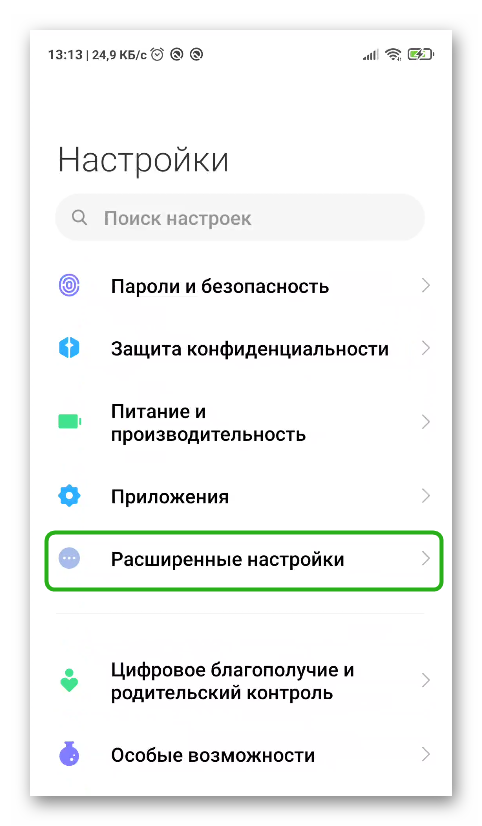 Расширенные настройки для смены языка в телефоне