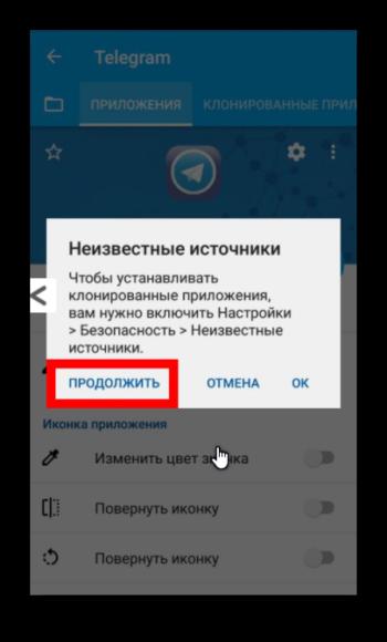 Создание клона Телеграм