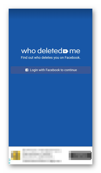 Авторизация в приложении who deleted me на Фейсбук
