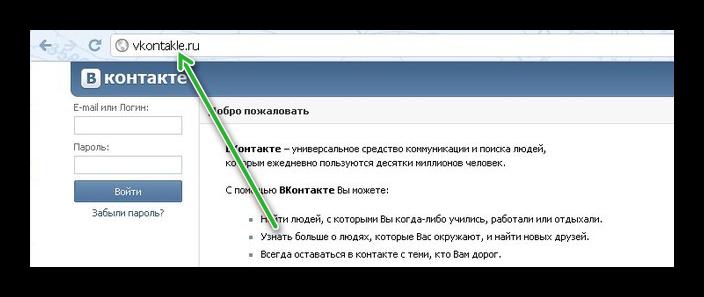 Блокировака фишинговых сайтов при преверке сертификата