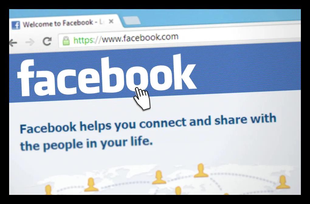 Меняем название страницы Фейсбука