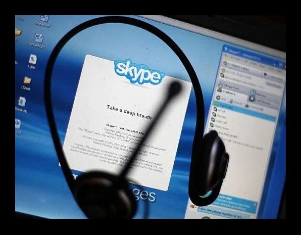 Можно ли подслушать разговоры в Скайпе