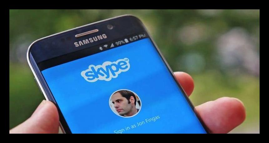 Настройка камеры в Скайпе на телефоне