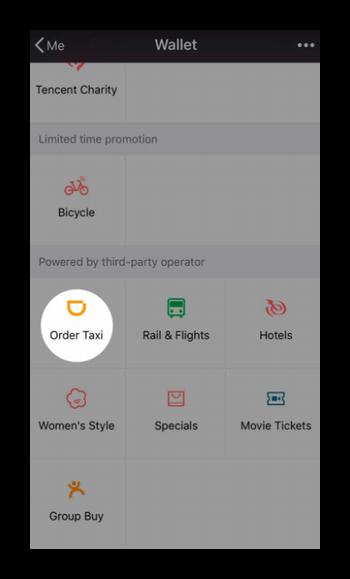 Оплата такси с помощью WeChat Wallet