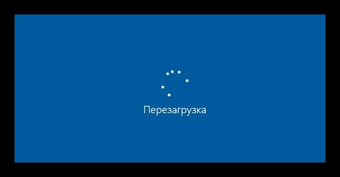 Перезагрузка Windows если Опера зависла