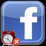 Как скрыть время посещения в Фейсбук