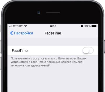Как отключить Фейстайм в настройках телефона