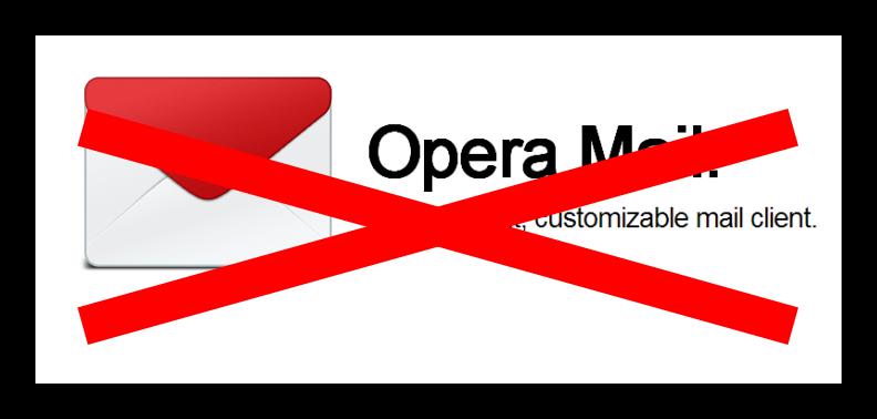 Картинка Opera Mail