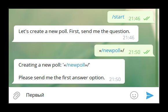 Настройка опроса с помощью бота в Телеграме