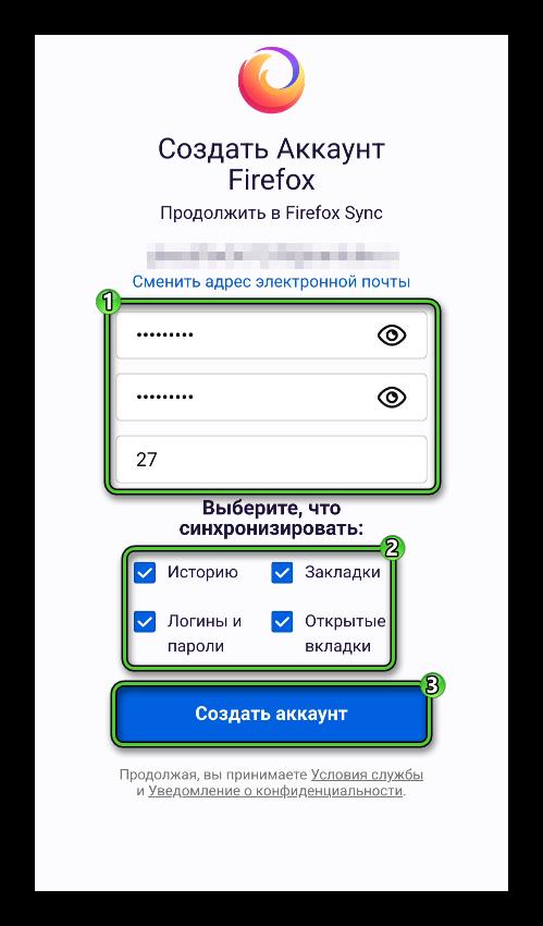 Опция Создать аккаунт в браузере Firefox на мобильном телефоне