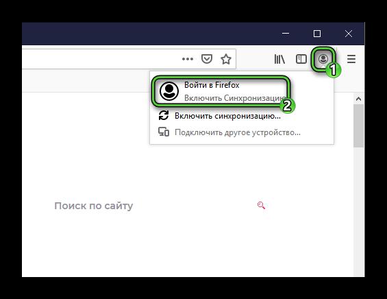 Опция Войти в для компьютерной версии Firefox