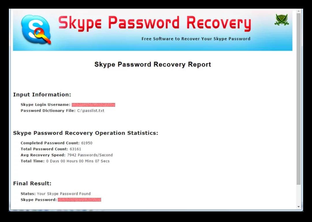 Отчет о проверке Skype Password Recovery