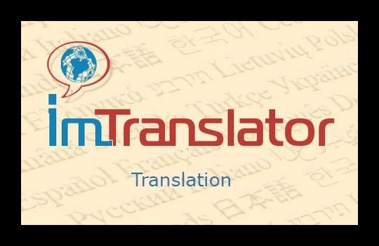 Переводчик Google, ImTranslator для Firefox
