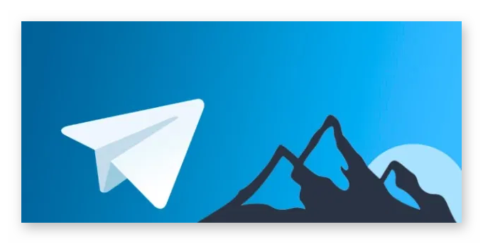Раскрутка Телеграмм-канала