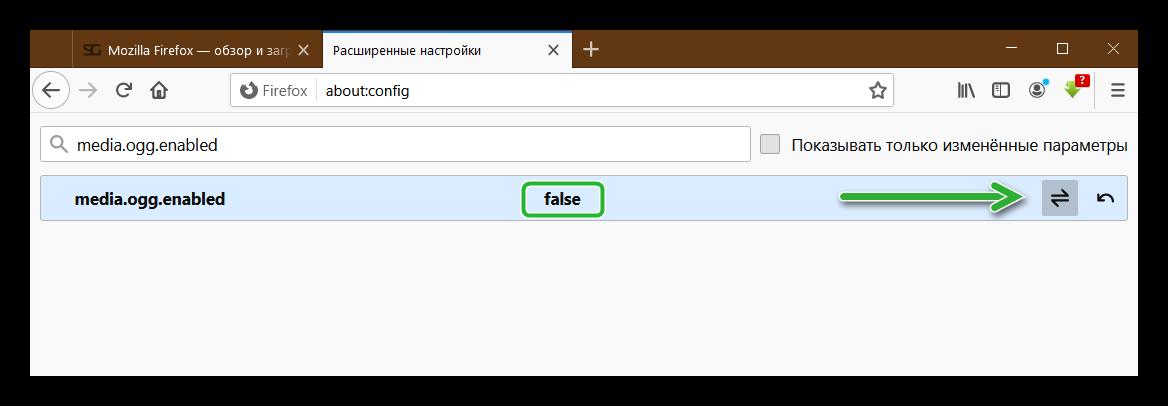 Расширенные настройки в браузере Mozilla Firefox