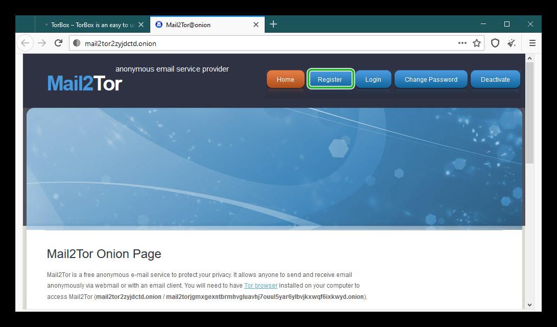 Регистрация учетной записи Mail2Tor onion Tor Browser