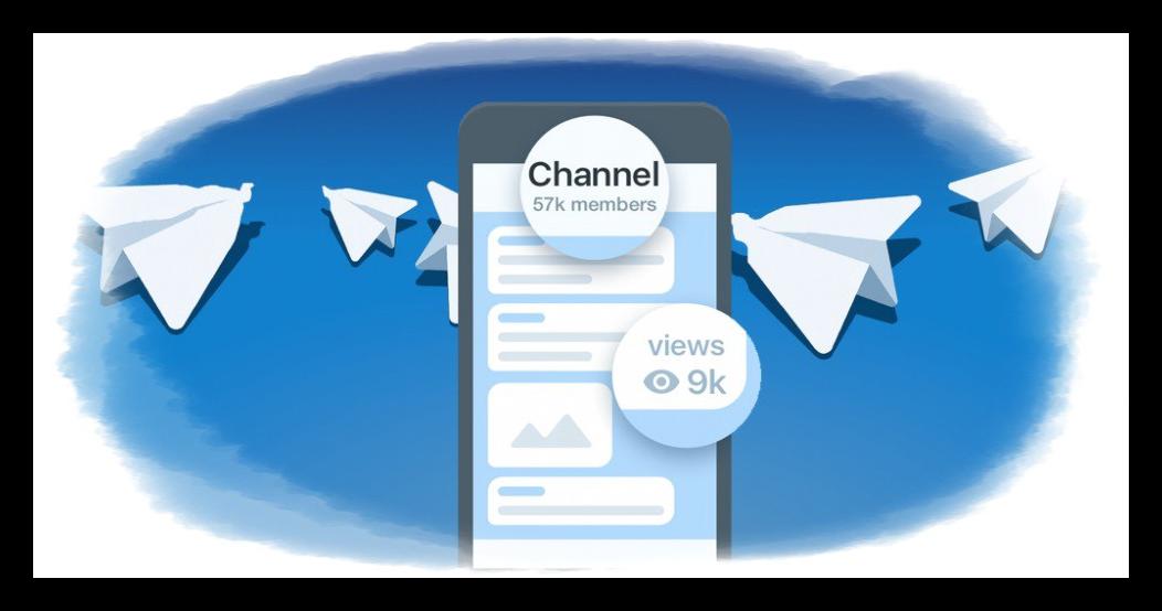 Создание и продвижение канала в Телеграме