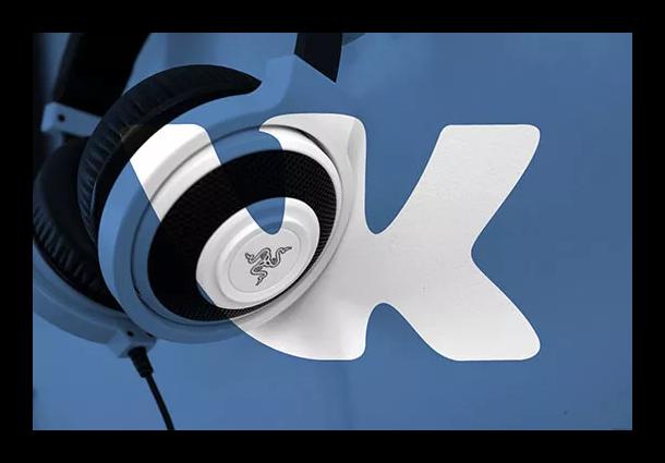 VK Music для Firefox