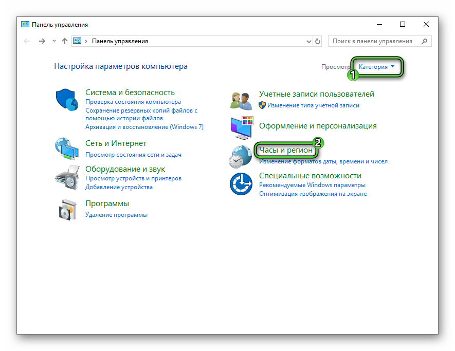 Элемент Часы и регион в Панели управления Windows