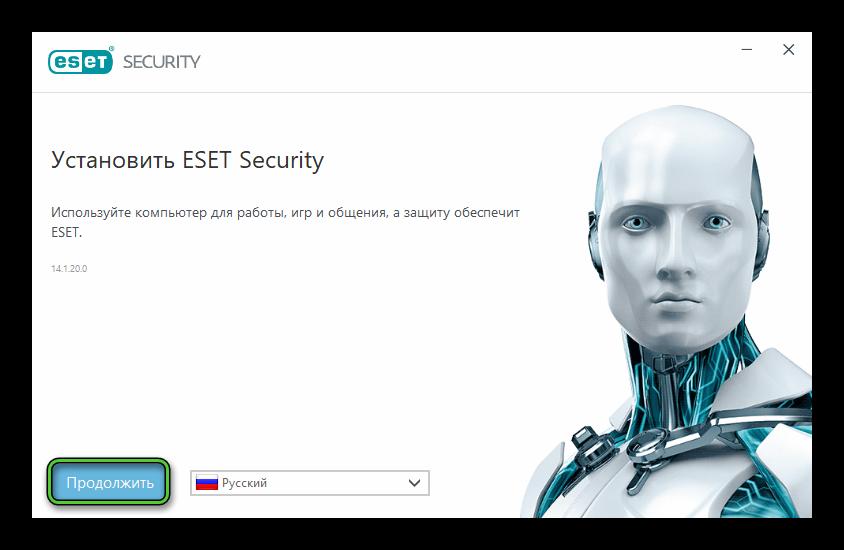 Кнопка Продолжить в окне установки ESET Security