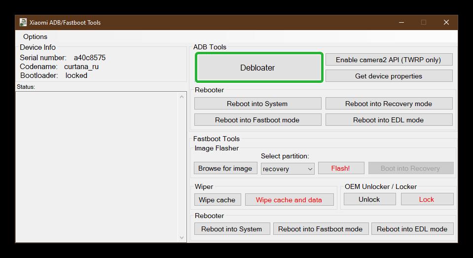 Приложение Xiaomi ADB Fastboot Tools