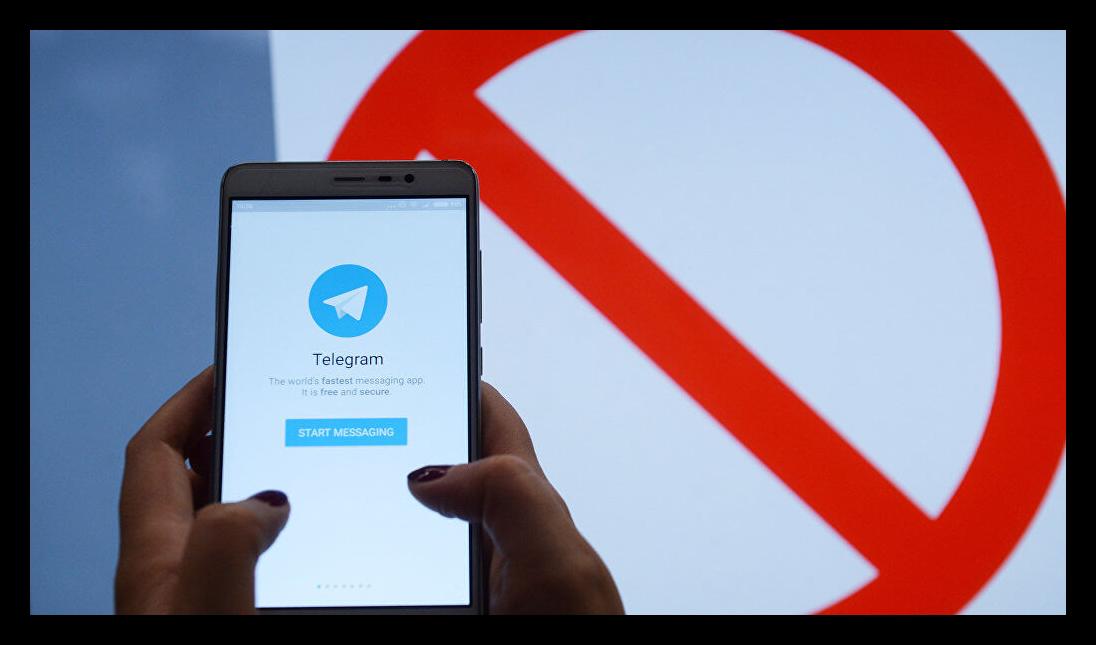 Проблемы с регистрацией в Телеграме