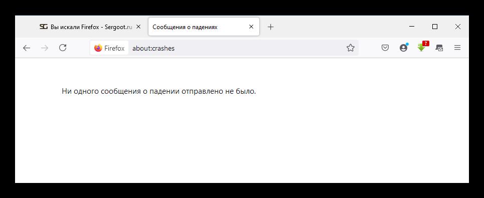 Сообщения о падениях Mozilla Firefox