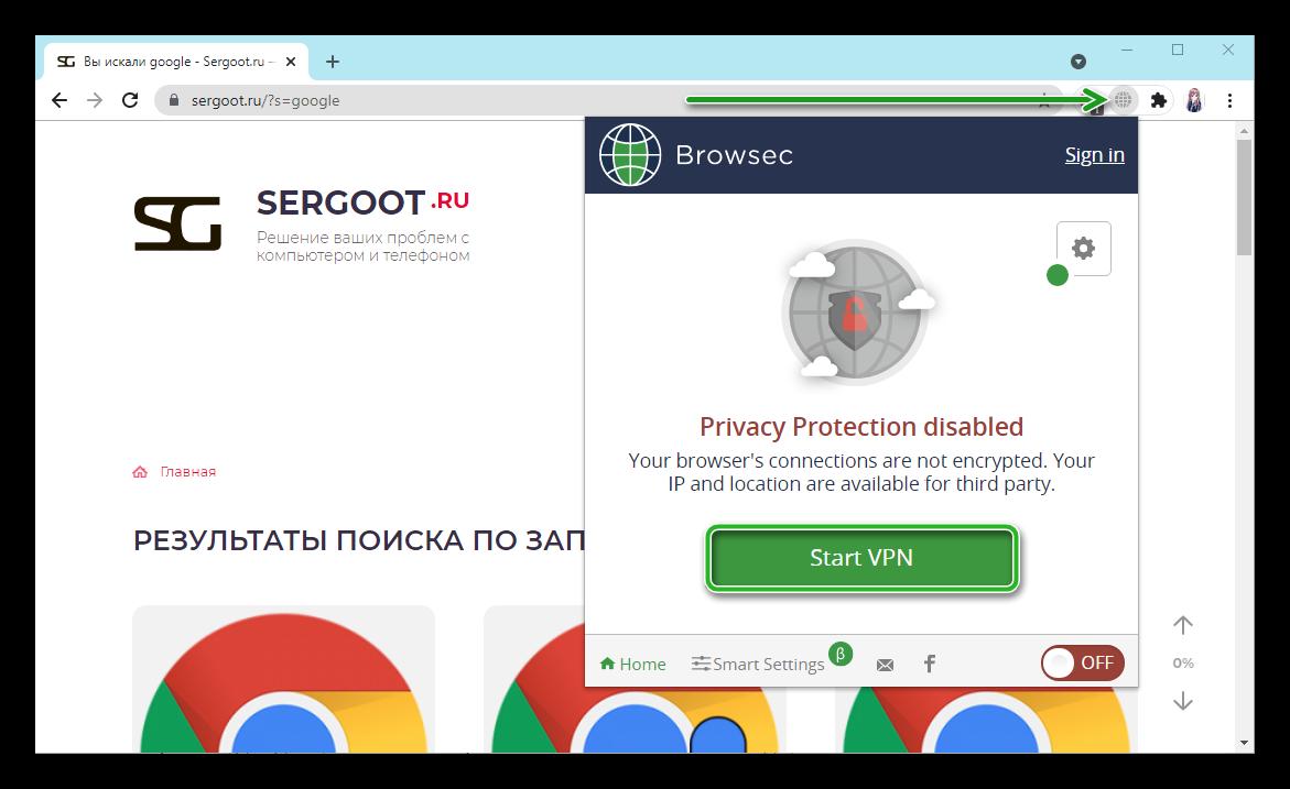 Активация расширения Browsec в Google Chrome