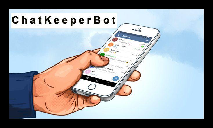 ChatKeeperBot для Telegram
