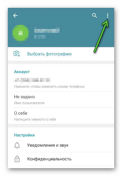 Иконка вызова меню в настройках Telegram