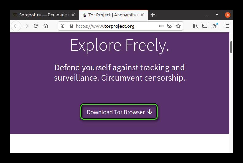 Кнопка Download Tor Browser на сайте проекта для Linux