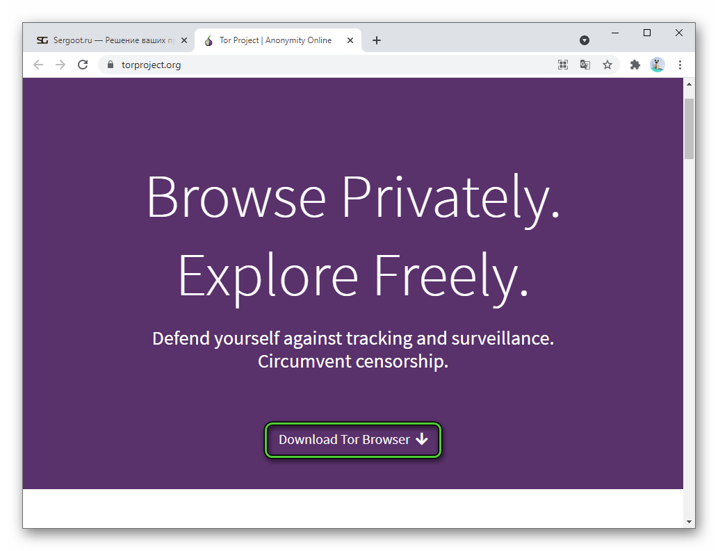 Кнопка Download Tor Browser на сайте проекта