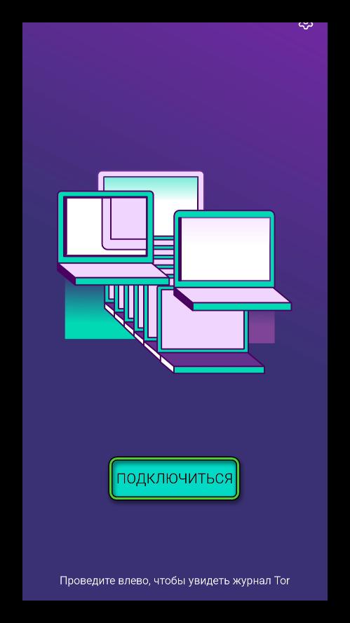 Кнопка Подключиться в окне Tor Browser для Android