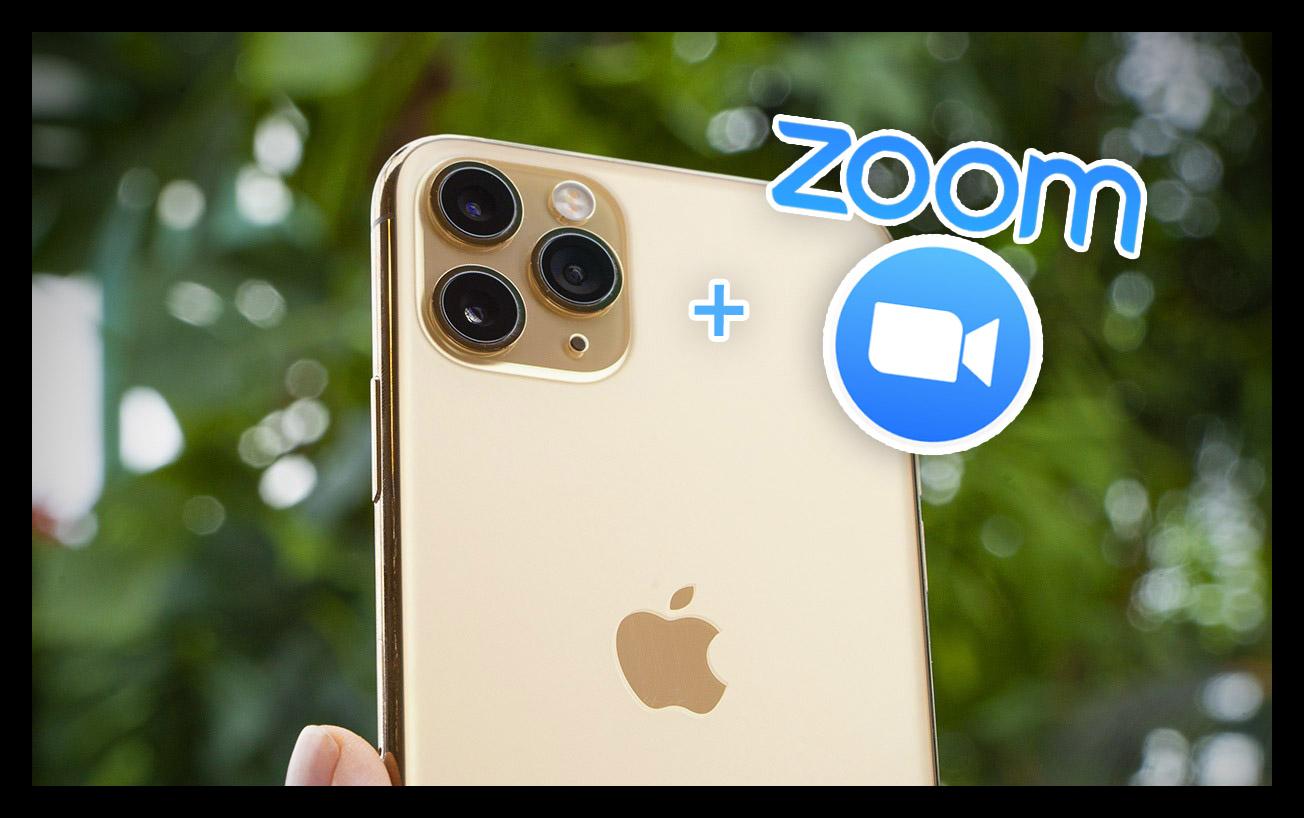 Настрйоки Zoom на IOS
