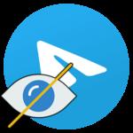 Невидимка в Telegram