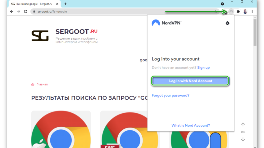 Плагин NordVPN для Google Chrome