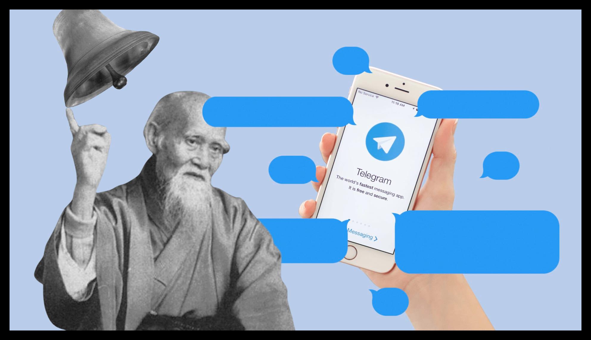 Репосты в Телеграме