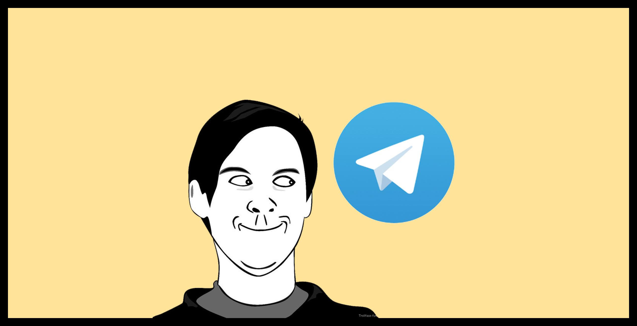 Советы по ведению канала в Телеграме