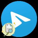 Управление кэшем в Telegram