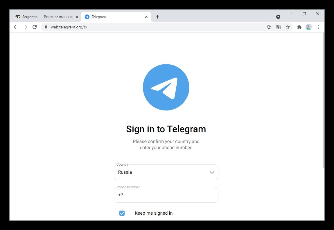 Вход в Telegram Web