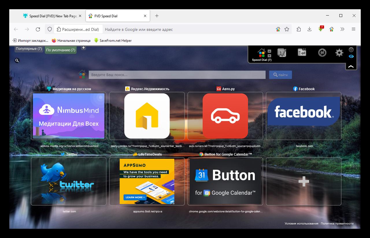 Speed Dial - Mozilla Firefox